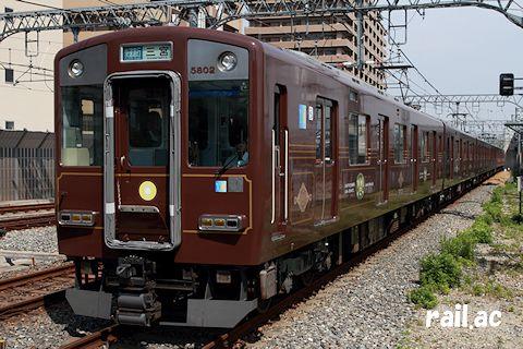 近鉄奈良線開業100周年 デボ1形塗装色5802F