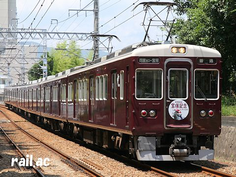 阪神競馬場宝塚記念ヘッドマーク 7014×6R