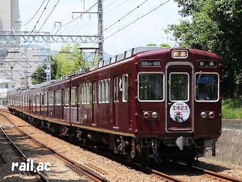 阪神競馬場宝塚記念ヘッドマーク 3154×6R