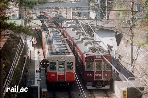 阪急と阪神の並び(須磨浦公園)