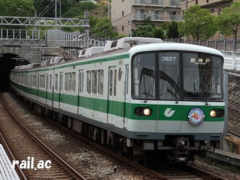 神戸市交西神・山手線たなばた列車おりひめ号3127F