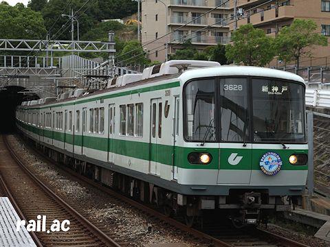 神戸市交西神・山手線たなばた列車ひこぼし号3128F
