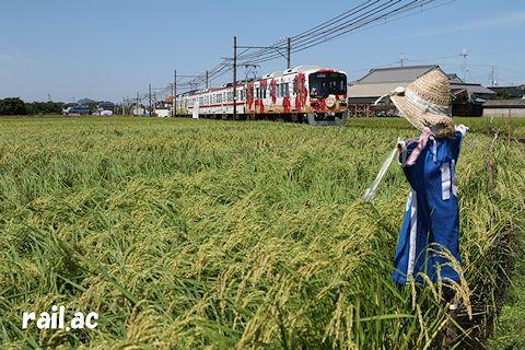 案山子に見守られる田園を往くHappyTrain☆