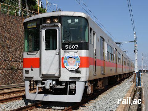 2014年のクレヨン号5014F