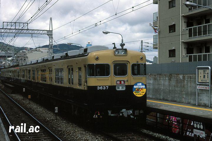 F-070-03l