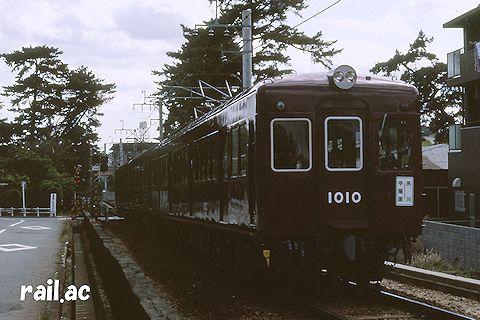 1984年5月の甲陽線(苦楽園口~甲陽園)