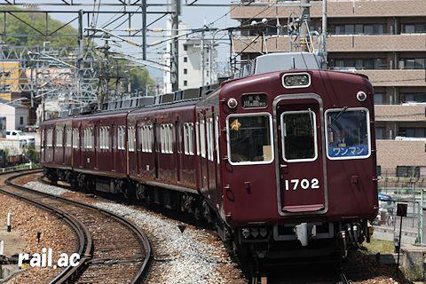 能勢電鉄1700系(1702×4R)