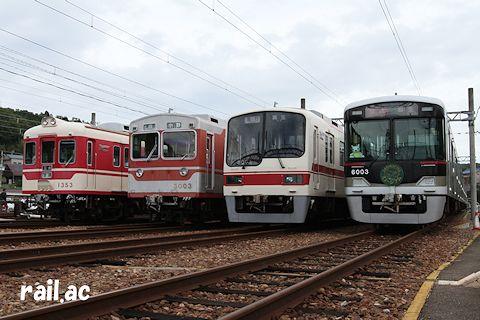 1353F・3003F・5003F・6003F並びの撮影会