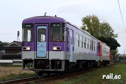 北条鉄道サイクルトレイン