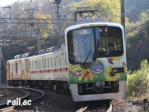 HAPPY TRAIN☆クリスマス列車5001×4(2014年)