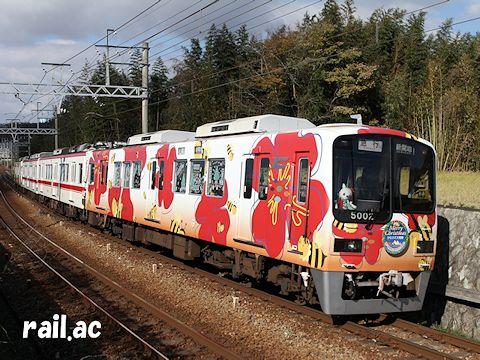 HAPPY TRAIN☆クリスマス列車5002×4(2014年)