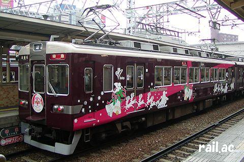 クリスマスデコレーション 京都線 6330×8R