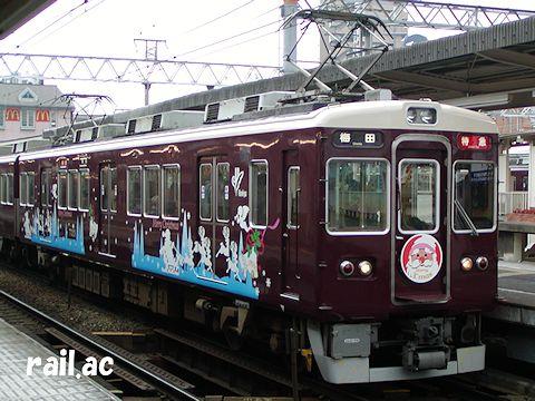 クリスマスデコレーション 神戸線 7001×8R