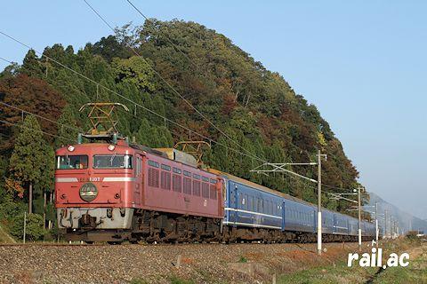 紅葉間近の山をバックに行く日本海