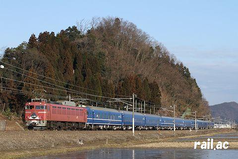 早春の北陸を行くEF81+24系11両日本海