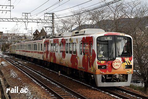 冬空の裏六甲をHAPPY TRAIN☆がゆく