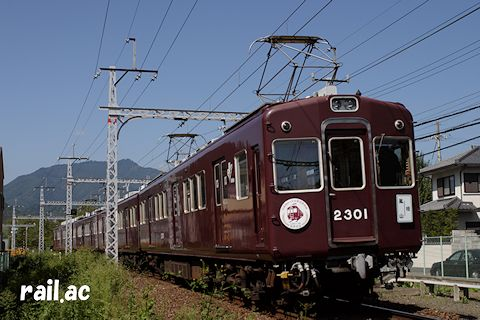 阪急2301×4R勇退記念ヘッドマーク付