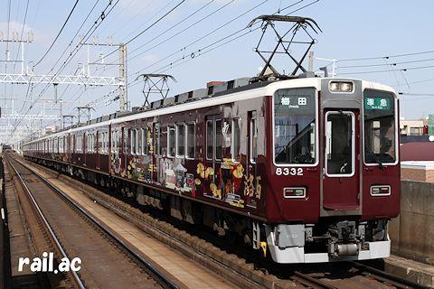 阪急8300系京都名所旧跡ラッピング列車8332×2R+8313×6R(ヘッドマークなし)
