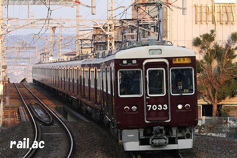 10両編成の宝塚線通勤急行