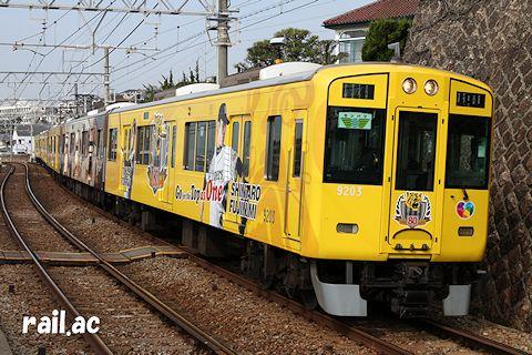 阪神タイガース80周年 Yellow Magic トレイン