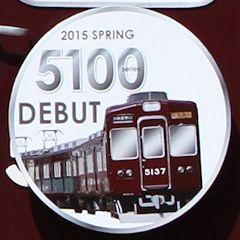 5100Series DEBUT 5137号車 ヘッドマーク
