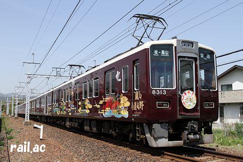 阪急8300系京都名所旧跡ラッピング列車8313×6R(古都ヘッドマーク)
