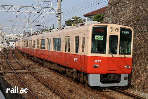阪神最後の8000系赤銅車