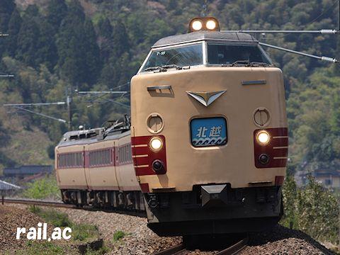 485系国鉄色1500番代T18編成北越