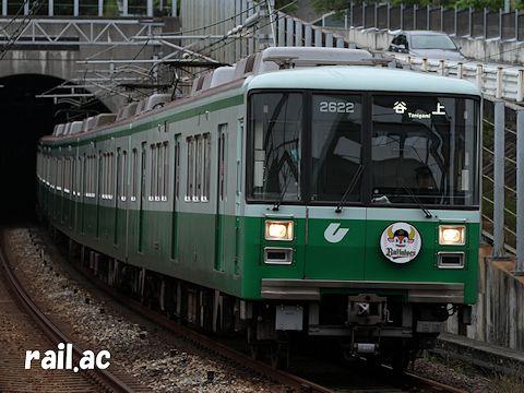 神戸市交通局たなばた列車2122F(ヘッドマークはBuffaloes)