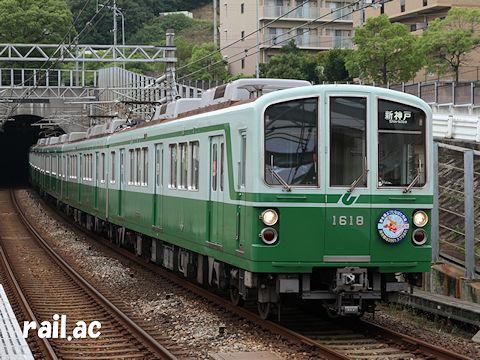 神戸市営地下鉄 西神・山手線 たなばた列車 おりひめ号 1118F