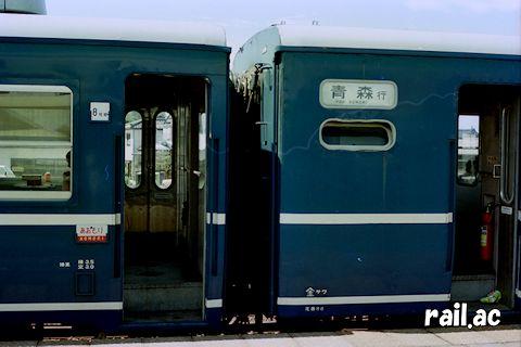 臨時急行あおもり号青森行12系客車