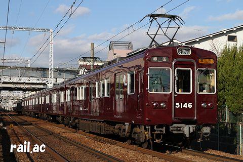 リニューアル後の5146×8R(梅田側5146)