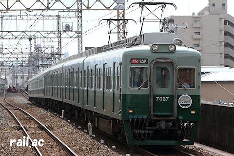 南海創業130周年記念・7000系引退記念旧塗色7000系