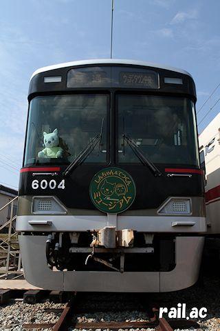 神鉄トレインフェスティバル2015トレフェス特別列車