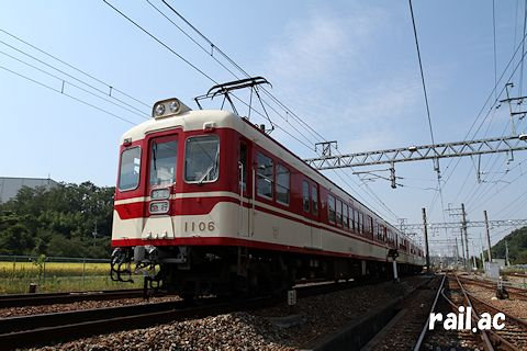 神鉄トレインフェスティバル2015見津車庫撮影会にて本線走行車両