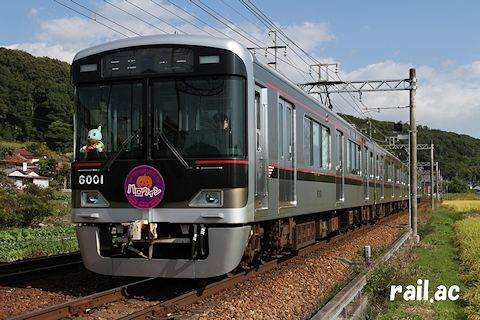 紫色ベースのハロウィンヘッドマークを掲出する6001号車×4