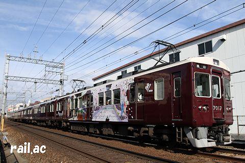 阪急7000系わたせせいぞう氏観光スポットイラストラッピング列車7017×6R(ヘッドマークなし)