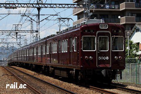 阪急5108×8R