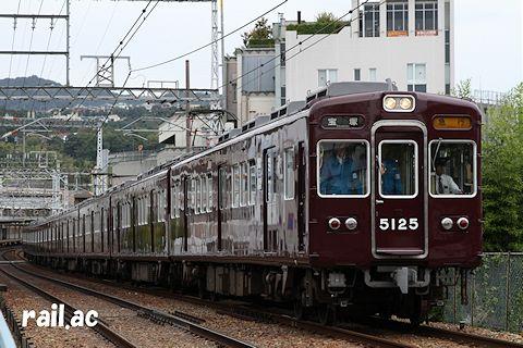 阪急5125×8