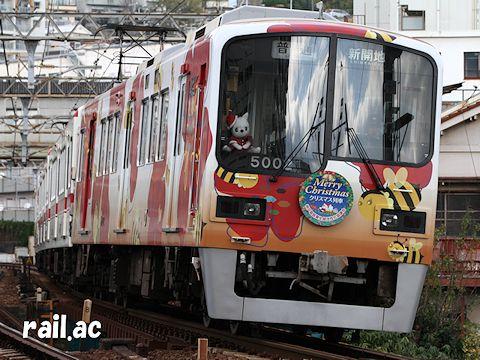 HAPPY TRAIN☆クリスマス列車5002×4(2015年)