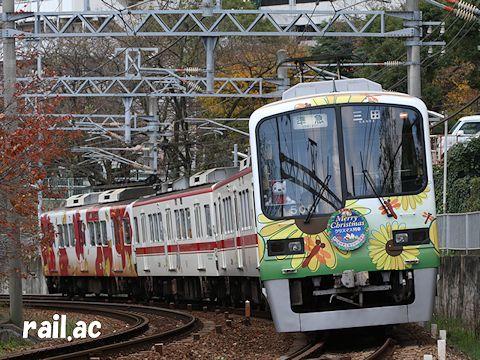 HAPPY TRAIN☆クリスマス列車5001×4(2015年)