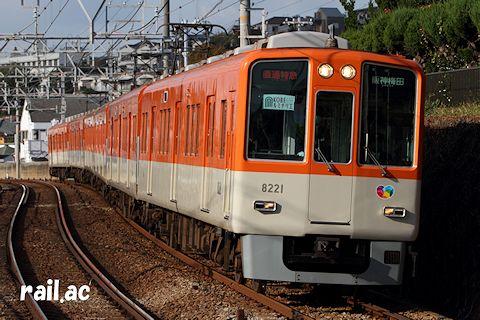 ルミナリエ副標を掲出している阪神8000系