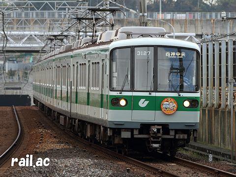 神戸市営地下鉄 西神・山手線 クリスマスデコレーション列車 3127F