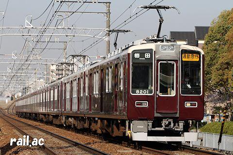 阪急神戸線通勤急行10両編成