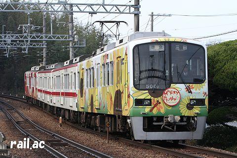 しんちゃん不在のHAPPY TRAIN☆5001×4(2015年正月)