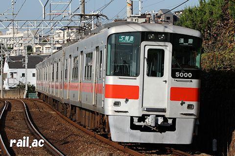 山陽電鉄S特急須磨行