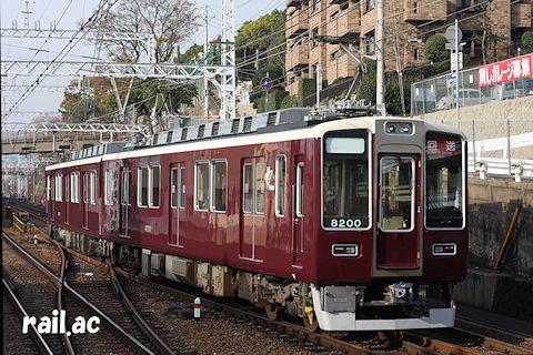 御影駅待避線から梅田方へ出発する増結車2連
