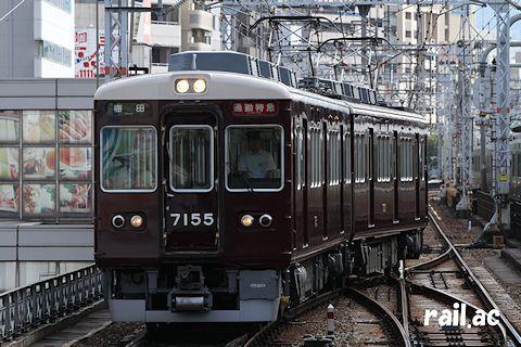 神戸三宮駅に入線する通勤特急増結車2連