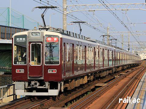 消滅する神戸線の後部2両途中駅解放列車