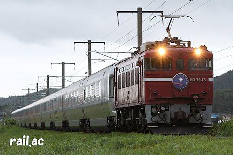 ED79牽引 カシオペア